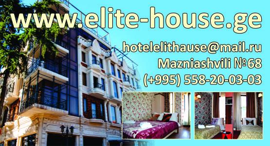 EliteHouse